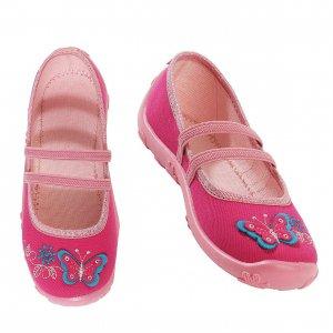 pantofi-copii-51015-basic-3z3014